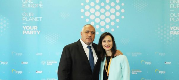 Borissov-and-Maria-Gabriel-November-2019-604x272