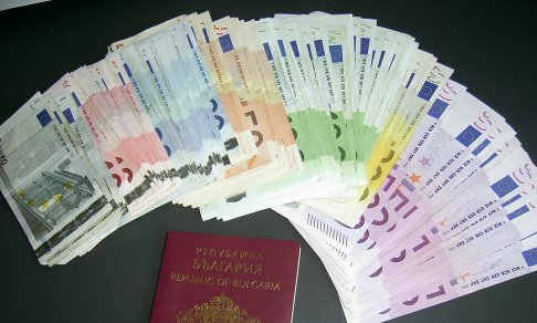Euro_notes_BG_passport_020