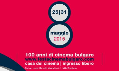 Cinema_bulgaro_2015